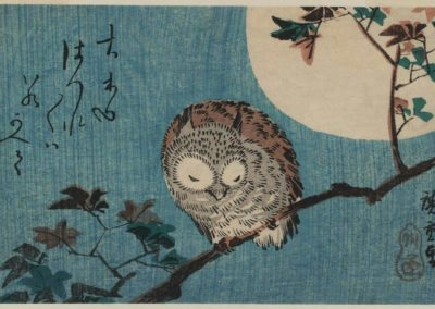 Small horned owl on maple branch under full moon - Utagawa Hiroshige (1856)