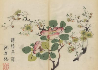 Shi zhu zhai zhai shu hua hua pu – Hu Zhengyan 1633 (20)