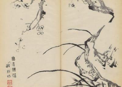 Shi zhu zhai zhai shu hua hua pu – Hu Zhengyan 1633 (21)