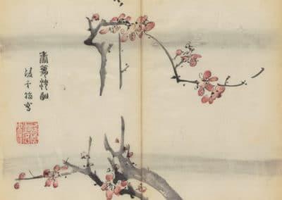 Shi zhu zhai zhai shu hua hua pu – Hu Zhengyan 1633 (25)