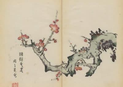 Shi zhu zhai zhai shu hua hua pu – Hu Zhengyan 1633 (32)
