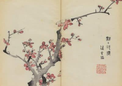 Shi zhu zhai zhai shu hua hua pu – Hu Zhengyan 1633 (36)