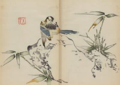 Shi zhu zhai zhai shu hua hua pu – Hu Zhengyan 1633 (4)
