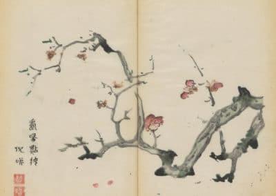 Shi zhu zhai zhai shu hua hua pu – Hu Zhengyan 1633 (40)
