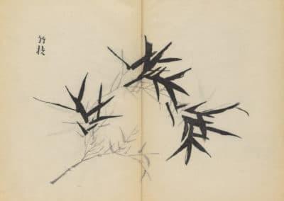 Shi zhu zhai zhai shu hua hua pu – Hu Zhengyan 1633 (41)