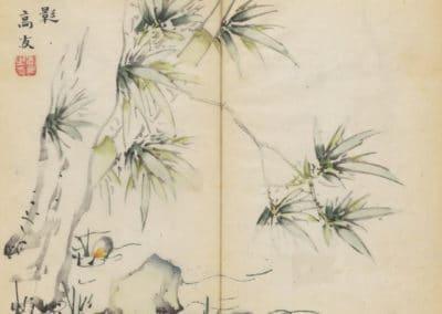 Shi zhu zhai zhai shu hua hua pu – Hu Zhengyan 1633 (47)