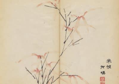 Shi zhu zhai zhai shu hua hua pu – Hu Zhengyan 1633 (48)