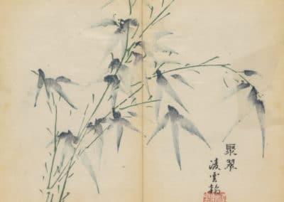 Shi zhu zhai zhai shu hua hua pu – Hu Zhengyan 1633 (50)