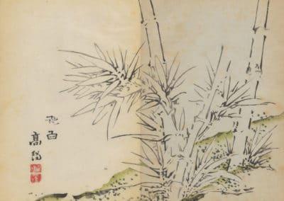 Shi zhu zhai zhai shu hua hua pu – Hu Zhengyan 1633 (51)