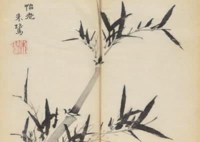 Shi zhu zhai zhai shu hua hua pu – Hu Zhengyan 1633 (53)