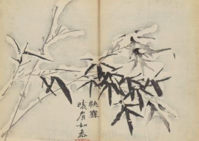Shi zhu zhai zhai shu hua hua pu – Hu Zhengyan 1633 (55)