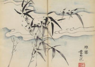 Shi zhu zhai zhai shu hua hua pu – Hu Zhengyan 1633 (56)