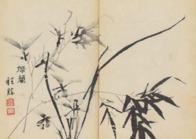 Shi zhu zhai zhai shu hua hua pu – Hu Zhengyan 1633 (60)