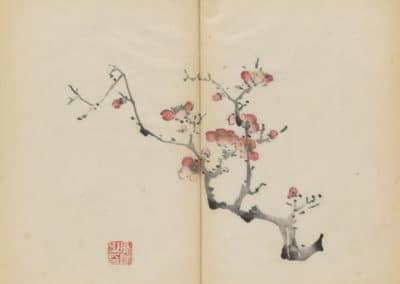 Shi zhu zhai zhai shu hua hua pu – Hu Zhengyan 1633 (80)