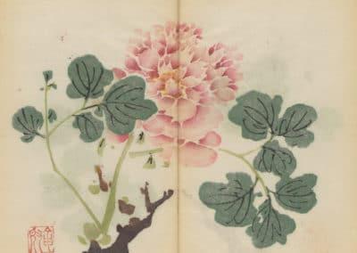 Shi zhu zhai zhai shu hua hua pu – Hu Zhengyan 1633 (82)