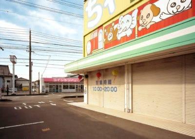 Provincial Japan - Guido Castagnoli 2010 (15)