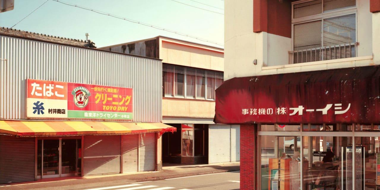 Provincial Japan – Guido Castagnoli