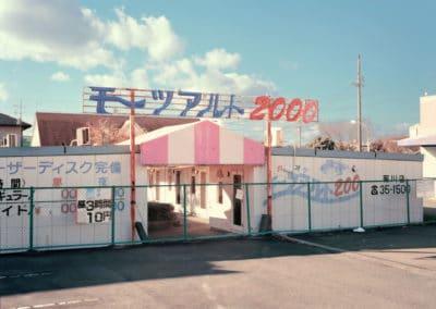 Provincial Japan - Guido Castagnoli 2010 (9)