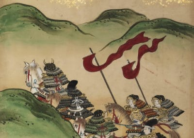 Genpei seisui ki 1661 (14)