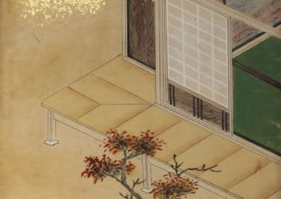 Genpei seisui ki 1661 (9)