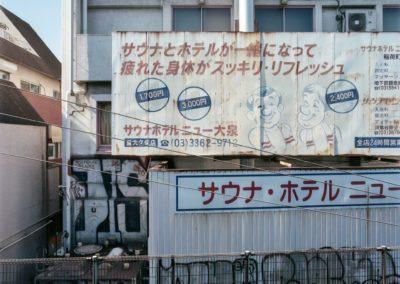 Around Yamanote - Andrea Lombardo (2016) - 16