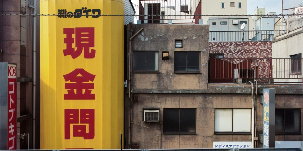 Around Yamanote – Andrea Lombardo