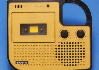 Boombox japonaise - Emi Itsuno (2010) - 8
