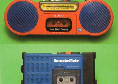 Boombox japonaise - Emi Itsuno (2010) - 9