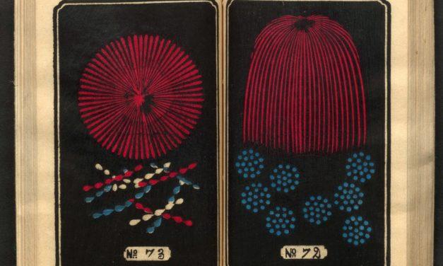 Catalogue de feux d'artifice – Hirayama