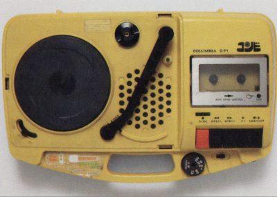 Lecteurs vinyles portables japonais - Emi Itsuno (2024)