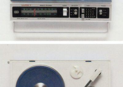 Lecteurs vinyles portables japonais - Emi Itsuno (2028)