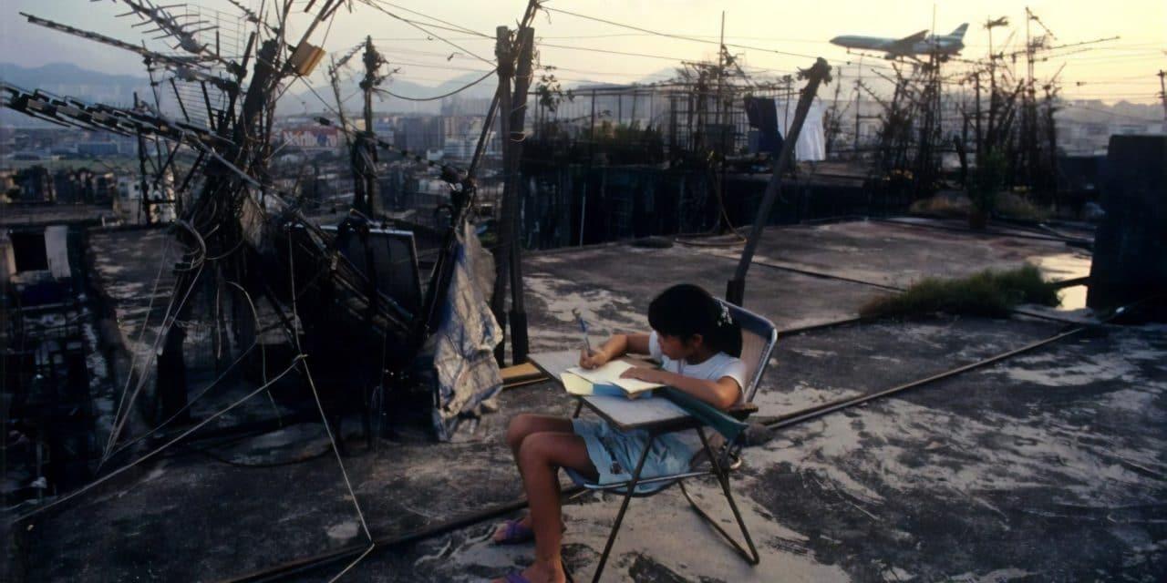 Kowloon Walled City – Greg Girard
