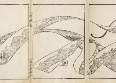 Vagues et ondulations - Mori Yuzan 1919 (1)