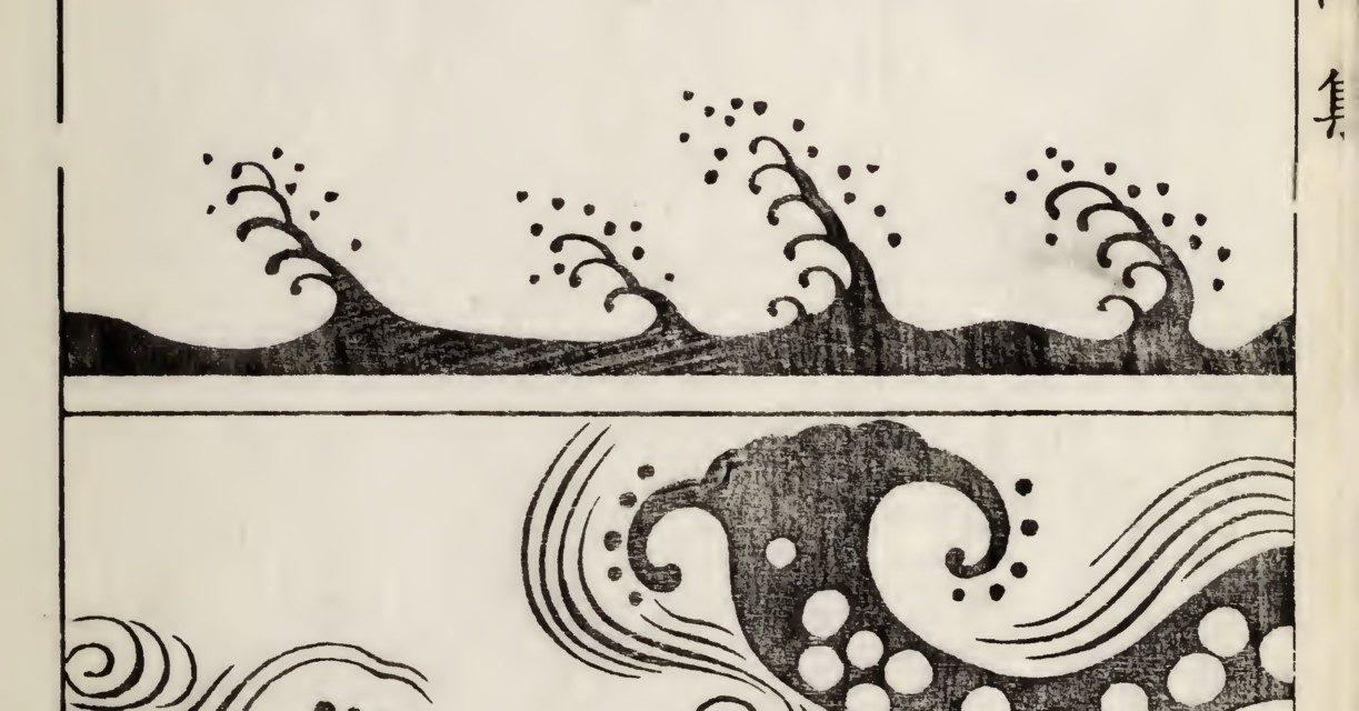 Vagues et ondulations – Mori Yuzan