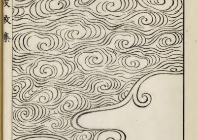 Vagues et ondulations - Mori Yuzan 1919 (21)