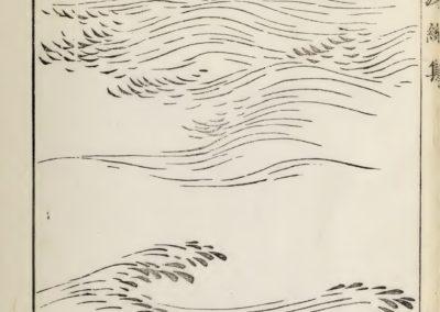 Vagues et ondulations - Mori Yuzan 1919 (23)