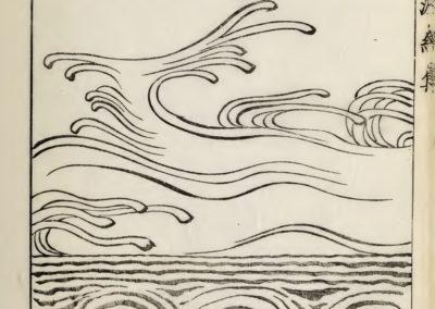 Vagues et ondulations - Mori Yuzan 1919 (24)