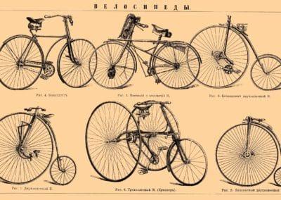 Encyclopédie Brockhaus et Efron 1890 (19)