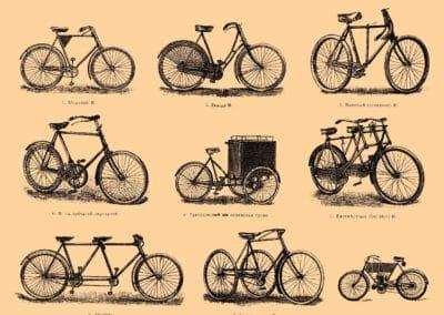 Encyclopédie Brockhaus et Efron 1890 (20)