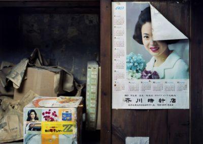 Gunkanjima - Yves Marchand 2008 (5)