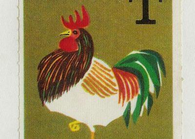 T - Abécédaire - Staffan Wirén 1960 (18)