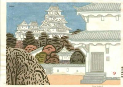 Gravures sur bois - Hashimoto Okiie 1960 (14)