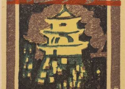 Gravures sur bois - Hashimoto Okiie 1960 (24)