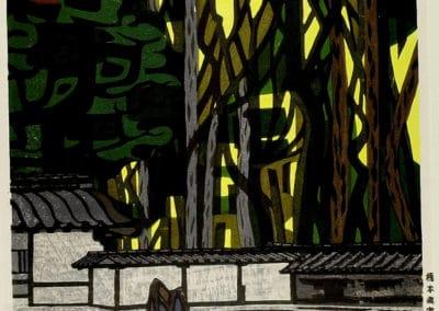 Gravures sur bois - Hashimoto Okiie 1960 (27)