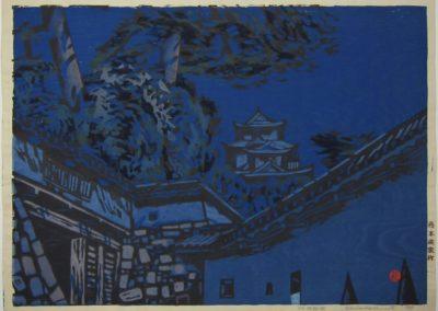 Gravures sur bois - Hashimoto Okiie 1960 (6)