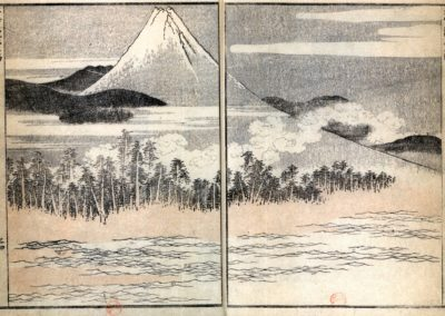 Images de la permanence - Katsushika Hokusai 1814 (1)