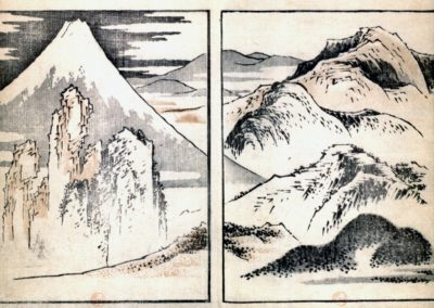 Images de la permanence - Katsushika Hokusai 1814 (2)