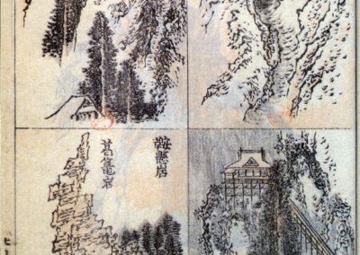Images de la permanence - Katsushika Hokusai 1814 (4)