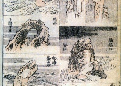 Images de la permanence - Katsushika Hokusai 1814 (5)