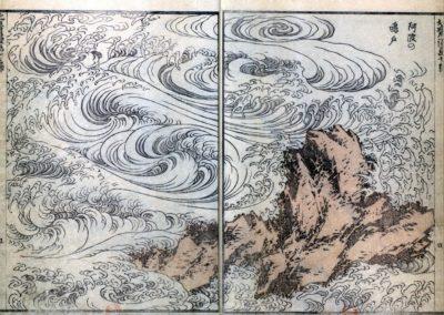 Images de la permanence - Katsushika Hokusai 1814 (6)